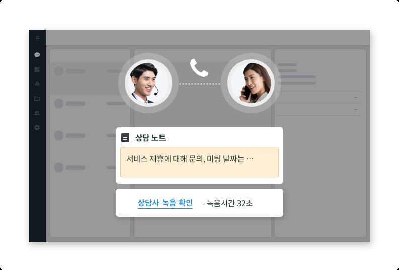 옴니채널 4 전화