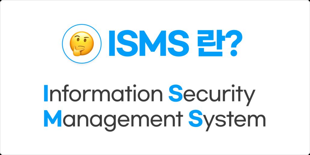 ISMS?